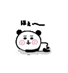 ぱんコロ 1(個別スタンプ:4)