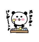 ぱんコロ 1(個別スタンプ:5)