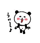 ぱんコロ 1(個別スタンプ:8)