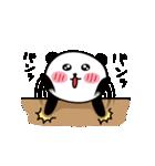 ぱんコロ 1(個別スタンプ:9)