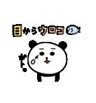 ぱんコロ 1(個別スタンプ:14)