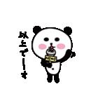 ぱんコロ 1(個別スタンプ:16)
