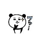ぱんコロ 1(個別スタンプ:30)