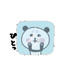 ぱんコロ 1(個別スタンプ:35)