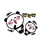 ぱんコロ 1(個別スタンプ:36)