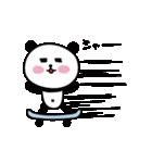ぱんコロ 1(個別スタンプ:37)