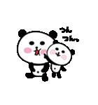 ぱんコロ 1(個別スタンプ:38)