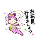 桜天女 2(個別スタンプ:02)