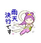 桜天女 2(個別スタンプ:03)