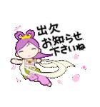 桜天女 2(個別スタンプ:04)