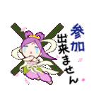 桜天女 2(個別スタンプ:05)