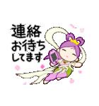 桜天女 2(個別スタンプ:06)