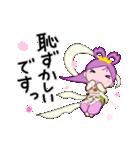 桜天女 2(個別スタンプ:07)