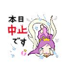 桜天女 2(個別スタンプ:08)