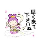 桜天女 2(個別スタンプ:09)