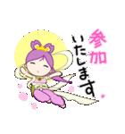 桜天女 2(個別スタンプ:10)