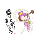 桜天女 2(個別スタンプ:11)