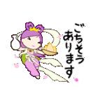 桜天女 2(個別スタンプ:13)