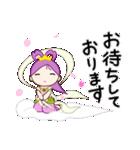 桜天女 2(個別スタンプ:14)