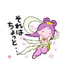 桜天女 2(個別スタンプ:15)