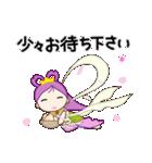 桜天女 2(個別スタンプ:16)