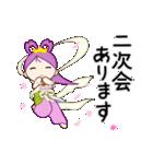 桜天女 2(個別スタンプ:17)
