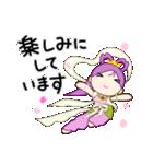桜天女 2(個別スタンプ:18)