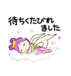桜天女 2(個別スタンプ:19)
