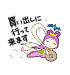 桜天女 2(個別スタンプ:21)