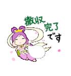 桜天女 2(個別スタンプ:22)