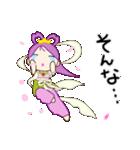 桜天女 2(個別スタンプ:24)