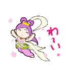 桜天女 2(個別スタンプ:25)