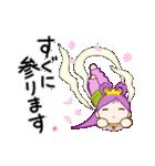 桜天女 2(個別スタンプ:26)