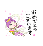 桜天女 2(個別スタンプ:28)