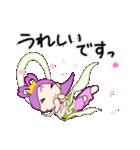 桜天女 2(個別スタンプ:29)