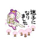 桜天女 2(個別スタンプ:30)