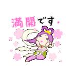 桜天女 2(個別スタンプ:31)
