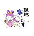 桜天女 2(個別スタンプ:32)