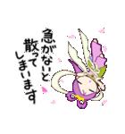 桜天女 2(個別スタンプ:33)
