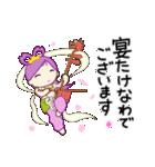 桜天女 2(個別スタンプ:34)