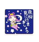 桜天女 2(個別スタンプ:35)