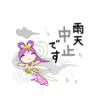 桜天女 2(個別スタンプ:36)