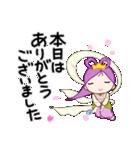 桜天女 2(個別スタンプ:37)