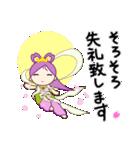 桜天女 2(個別スタンプ:38)