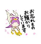 桜天女 2(個別スタンプ:39)