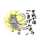 桜天女 2(個別スタンプ:40)