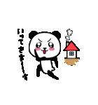 ぱん吉です。6~おでかけ~(個別スタンプ:1)