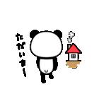 ぱん吉です。6~おでかけ~(個別スタンプ:2)