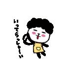 ぱん吉です。6~おでかけ~(個別スタンプ:3)