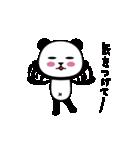 ぱん吉です。6~おでかけ~(個別スタンプ:5)